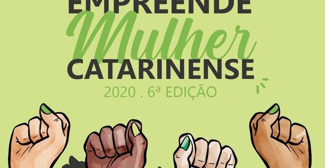 Cerca de 60 empresárias de RSL participarão da 6ª edição do programa Empreende Mulher Catarinense