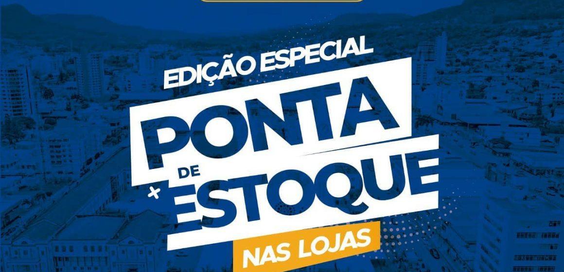 Feira Ponta de Estoque, adaptada por causa da pandemia, inicia nesta quinta-feira