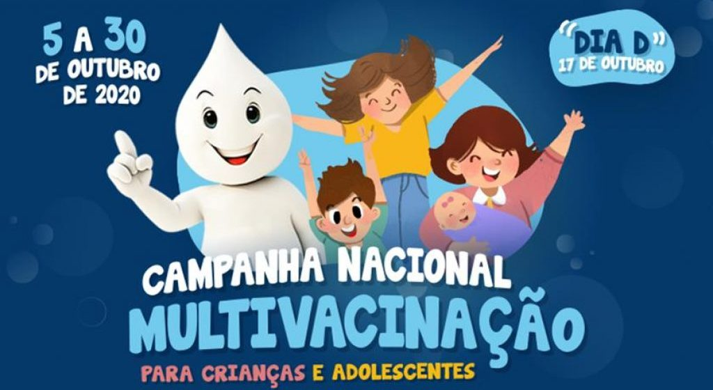 Neste sábado será o dia D da campanha de multivacinação