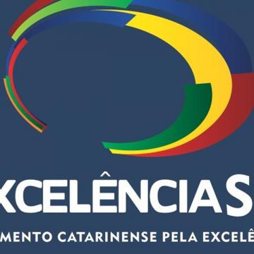 Prêmio de Excelência da Gestão será realizado em formato virtual, neste ano